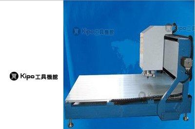 電腦數位金屬、塑膠、碳纖板雕刻機變頻靜音 外銷進口加工VAA002001A