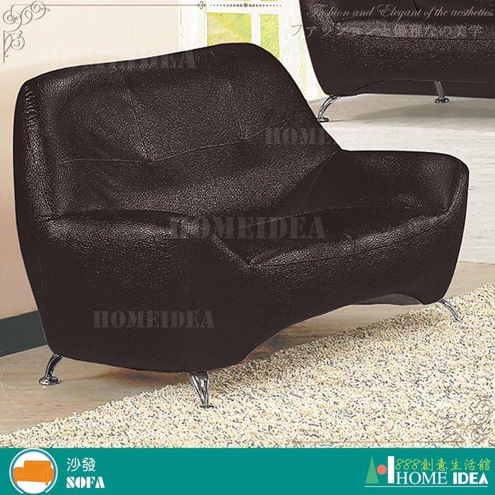 『888創意生活館』047-C611-3(398)黑皮小可愛沙發雙人座$4,000元(11皮沙發布沙發組L型)台南家具