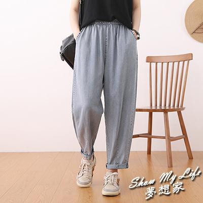 【夢想家】天絲牛仔褲 薄款直筒鬆緊腰長褲-0414