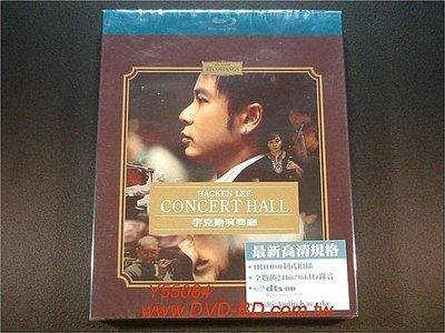 [藍光BD] - 李克勤演奏廳 Hacken Lee Concert Hall - Hacken Lee