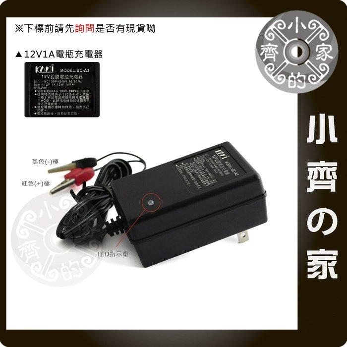 BC-A3 簡易型 AC 110V-240V 機車 重機 電瓶 電池 鉛酸電瓶 家用 充電器 小齊的家