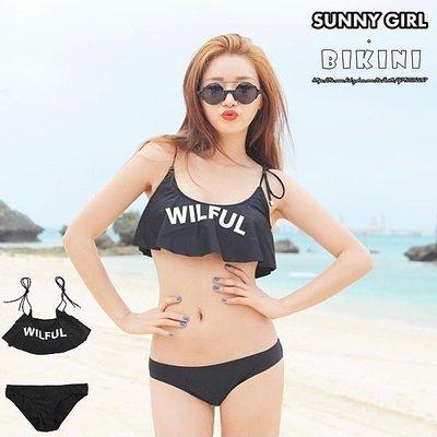 ***Sunny Girl*** [BK0042] 韓國連線 新款性感荷葉邊WILFUL 比基尼泳衣 M~XL