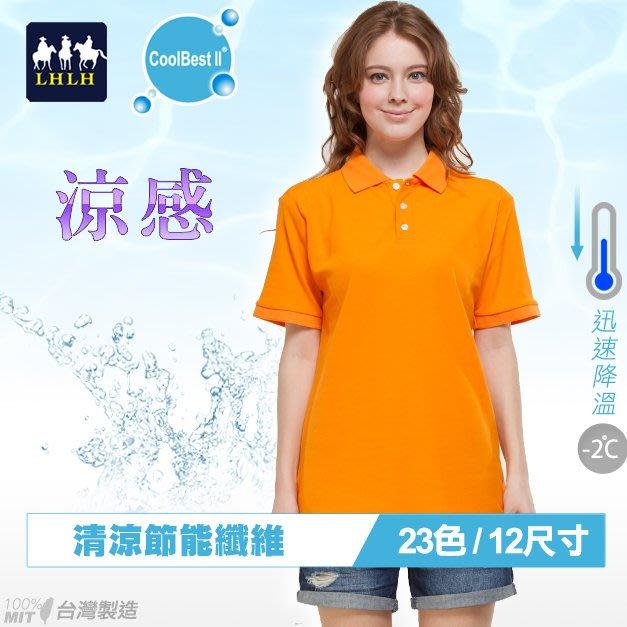 桔色 橘色 Polo衫 中大尺碼 涼感衣