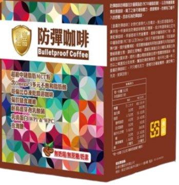 防彈咖啡 【新春限量回饋】 皇嘉防彈咖啡 每組3盒【保證原廠製造】【限量優惠,售完為止】
