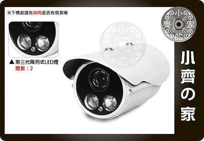 小齊的家 T212 200萬畫素 IPCAM 1080p FullHD 陣列式50米 鋁合金 防水 網路攝影機 監視器 ONVIF-特價