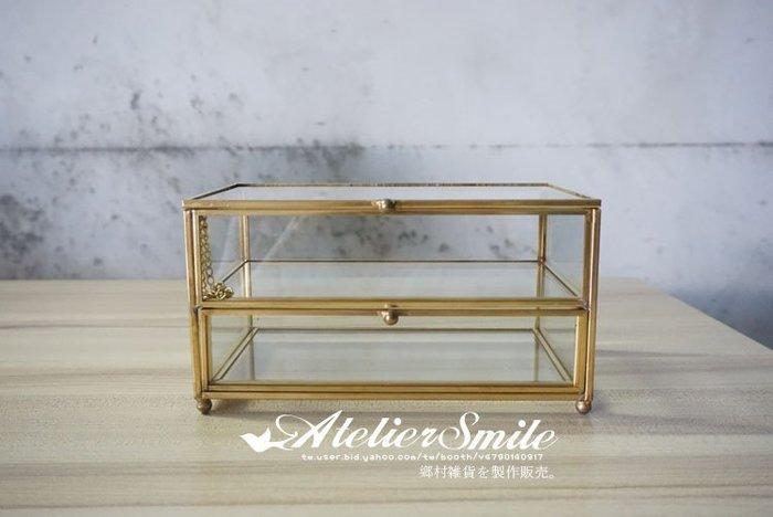 [ Atelier Smile ] 鄉村雜貨 復古歐式 手工銅製雙層 立體玻璃展示首飾盒 收納盒 # 大 (現+預)
