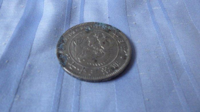 紫色小館------大日本明治37年.ㄧ圓