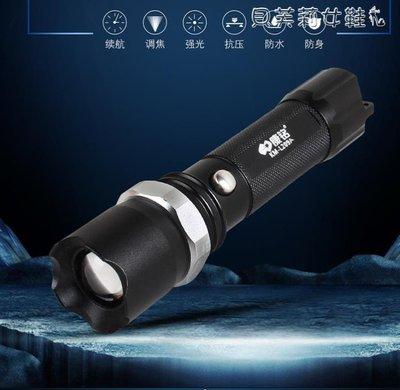 手電筒康銘KM-L209A鋁合金強光防水遠射LED手電筒/充電可調焦手電筒
