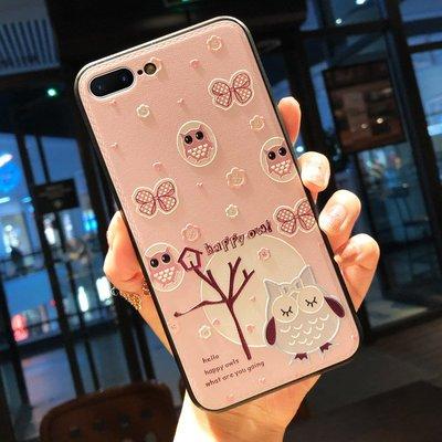 潮殼蘋果iphone7plus手機殼全包8plus保護套防摔iphonex浮雕8x皮紋xs新款xsmax可愛xr可愛女款貓頭鷹6s軟邊新款6