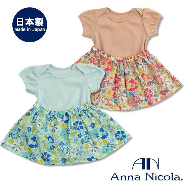 日本Anna Nicola新生兒外出洋裝包屁褲 現貨