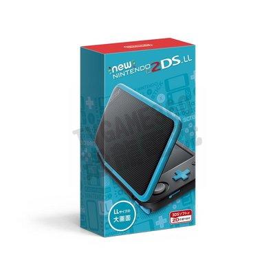 任天堂 Nintendo New 2DSLL 主機 黑藍 青綠 日規主機 輕薄型 (附充電器跟保護貼)【台中恐龍電玩】