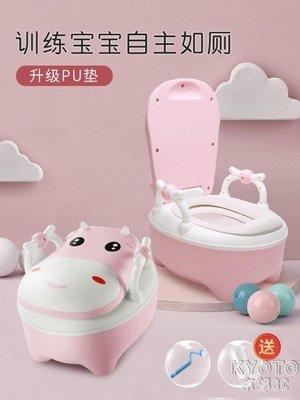 坐便器 寶寶坐便器嬰兒馬桶凳小孩子男孩女孩如廁訓練神器兒童 京都3C