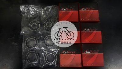 (羽傑單車)TKIPEAK 陶瓷 培林 輪組培林 輪組保養 更換 維修  非Ceramicspeed CEMA