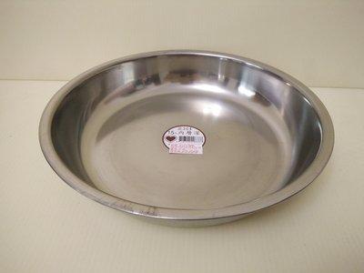 ((同心牌))正304(18-8)不鏽鋼蒸盤/內層深盤/圓盤15人