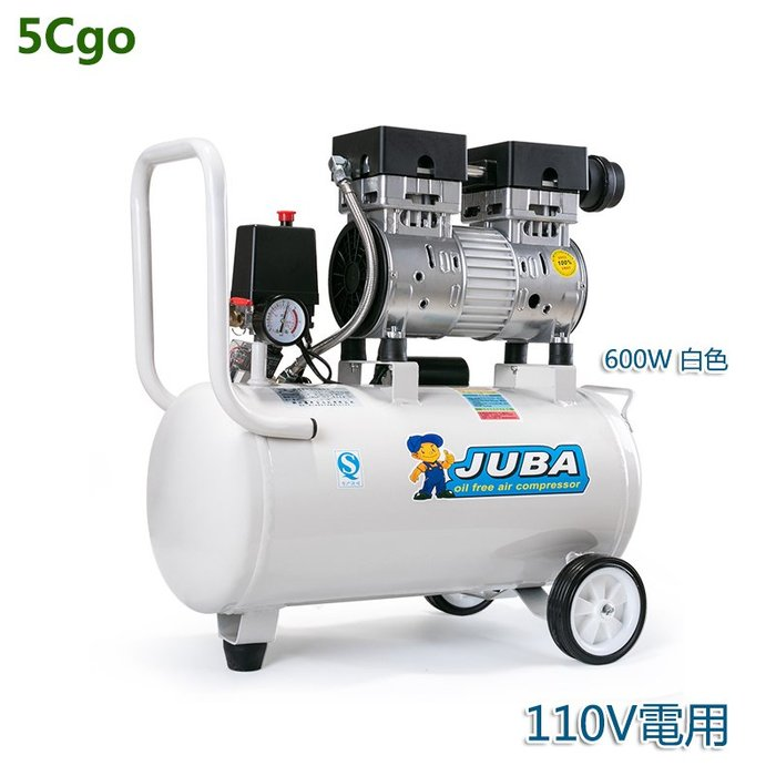 5Cgo【批發】台灣專用空壓機小型110V氣泵550w600w750w800w無油靜音泵空壓機 609783378484