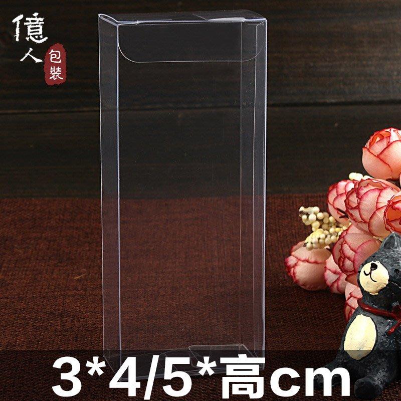 阿里家 億人熱銷透明盒禮物盒數碼電子包裝創意禮盒塑料盒車模展示玩具盒/訂單滿200元出貨