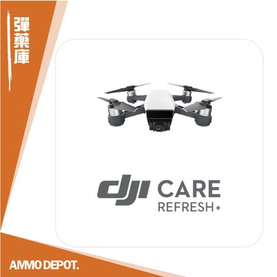 【運動相機彈藥庫】 DJI Care Refresh plus 隨心續享 Spark DJI-SP1-CAR-N