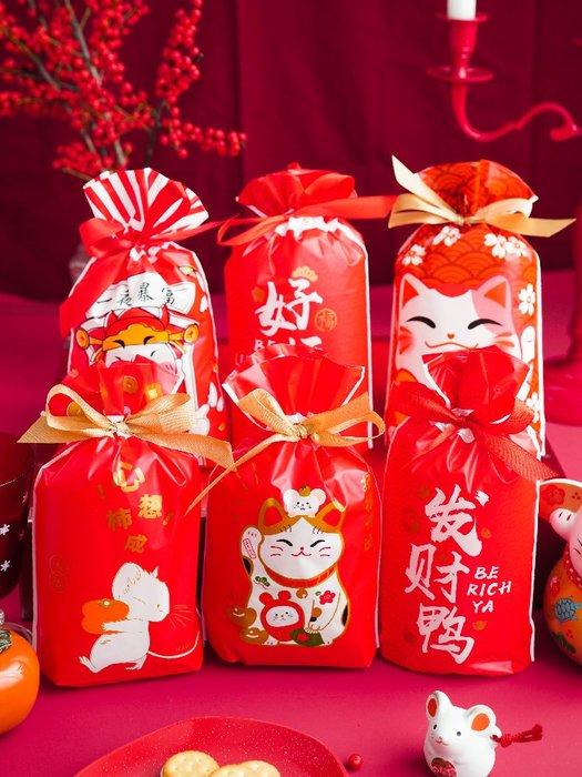 【berry_lin107營業中】新年糖果袋抽繩袋牛軋糖雪花酥包裝袋自封新年牛扎曲奇餅干袋子