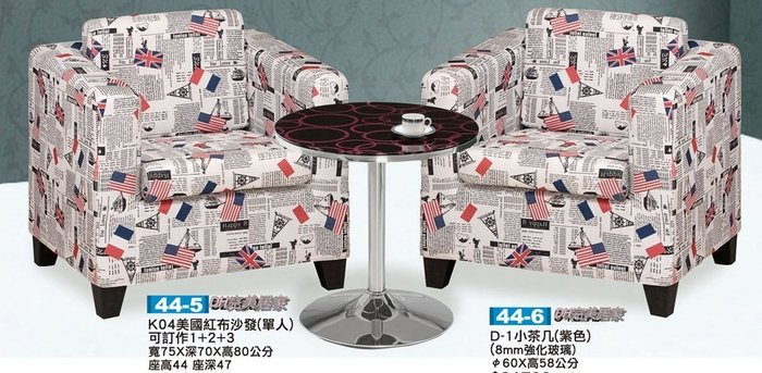【DH】商品貨號Q44-3商品名稱《K03》美國紅布沙發椅(圖)辦公/洽商/營業/居家/休閒/椅。主要地區免運費