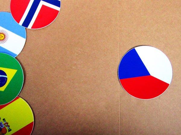 【國旗貼紙專賣店】捷克國旗圓形行李箱貼紙/抗UV防水/Czech/多國款可收集和客製