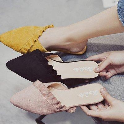 荷葉邊拖鞋 唯美氣質波浪邊一字穆勒鞋 艾爾莎【TSB8790】