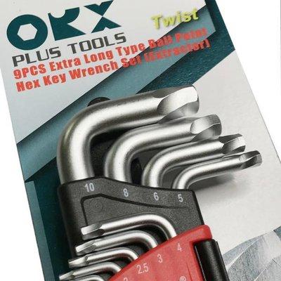 台灣製 orx 螺旋六角扳手 加長 球型 內六角螺絲板手 專用 滑牙 崩牙 退牙 救星 滑牙螺絲取出器