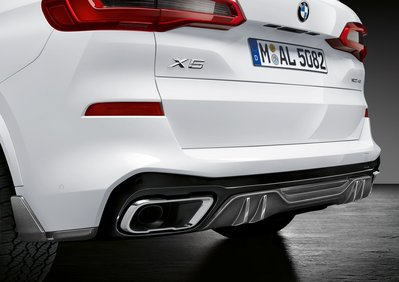 【樂駒】 BMW X5 G05 M Performance 原廠 碳纖維 Carbon 後下巴 升級 改裝 擾流 輕量化