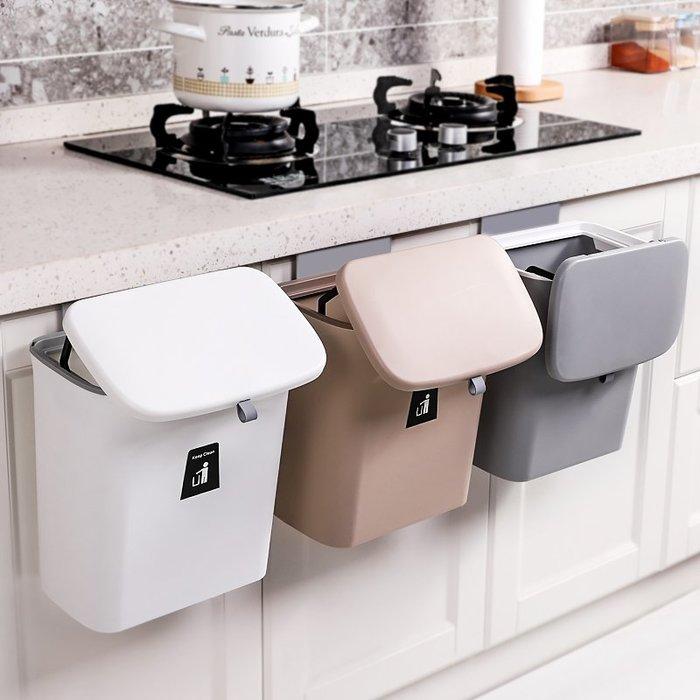 廚房垃圾桶壁掛式家用帶蓋懸掛紙簍創意垃圾分類收納筒櫥柜門掛式尺寸不同價格不同聯繫客服報價