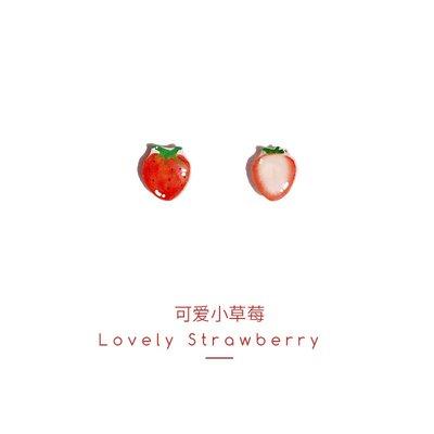 SWEET COVE~草莓耳釘2021年新款潮夏季款ins風純銀耳環女小巧精致簡約小耳飾