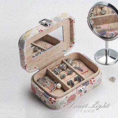 首飾盒 首飾盒小號歐式簡約迷你韓版公主便攜珠寶飾品耳釘戒指帶鎖收納盒