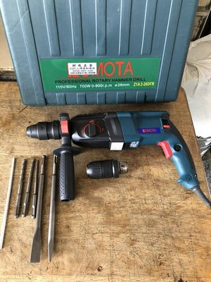 KOMOTA Z1A 2-26DFR 四溝 三用電鎚鑽 免出力鎚鑽 鑽替換式 非GBH 2-26DFR/速力 0260