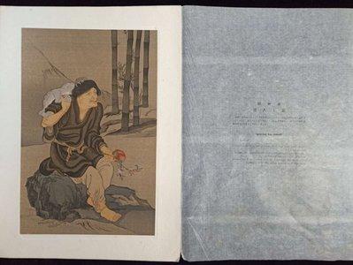 【三顧茅廬】 (拍賣稀品) (稀品)日本畫家 Song末Yuan初畫家 顏輝的原創肉筆劃