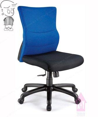 【X+Y時尚精品傢俱】OA辦公家具系列-RE-8996CX 辦公椅.電腦椅.學生椅.主管椅.書桌椅.摩登家具