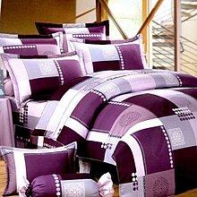單人涼被4x5尺100%精梳棉-夢幻格調-台灣製 Homian 賀眠寢飾