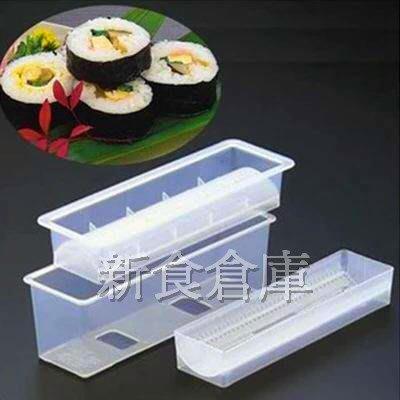 日本製飯捲模型(圓型壽司模具.照型飯糰壓模.海苔飯捲材料.壽司模具.三角海苔.三角壽司材料.卡通壽司模形)新食倉庫