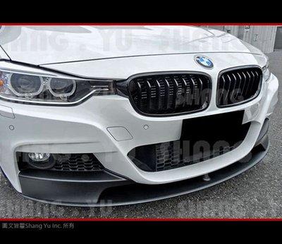 BMW F30 F31 前下巴 空力套件 316i 318D 320D 320i 328i 330i 335i