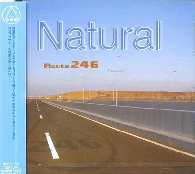 K - Route246 - Natural - 日版 RAZZ MA TAZZ Route 246 - NEW