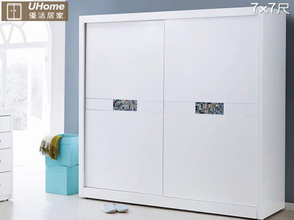 【UHO】藍寶石7x7尺白色推門衣櫃/木心板/HO20-816-5