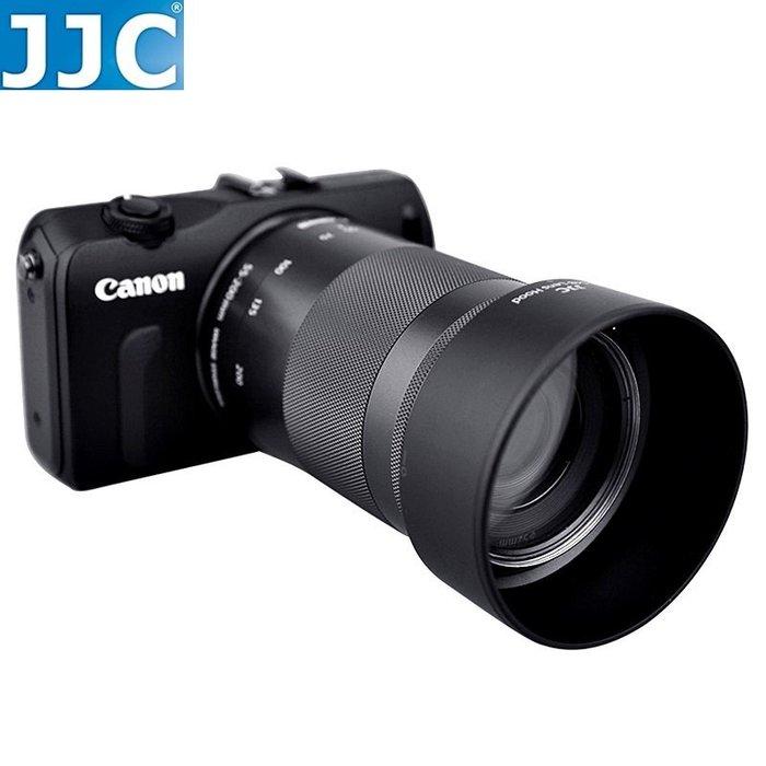 又敗家@JJC副廠遮光罩可反扣EF-M 55-200mm F/4.5-6.3 IS STM F4.5-6.3相容原廠Canon遮光罩ET-54B遮光罩ET54B