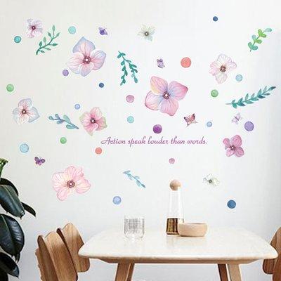 千夢貨鋪-創意植物背景墻墻貼畫女孩宿舍...
