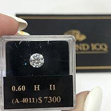 💎Diamond ICQ鑽石專門店🎯GIA現貨💎🈶️歡迎寄賣/回收二手鑽飾🉐️👈