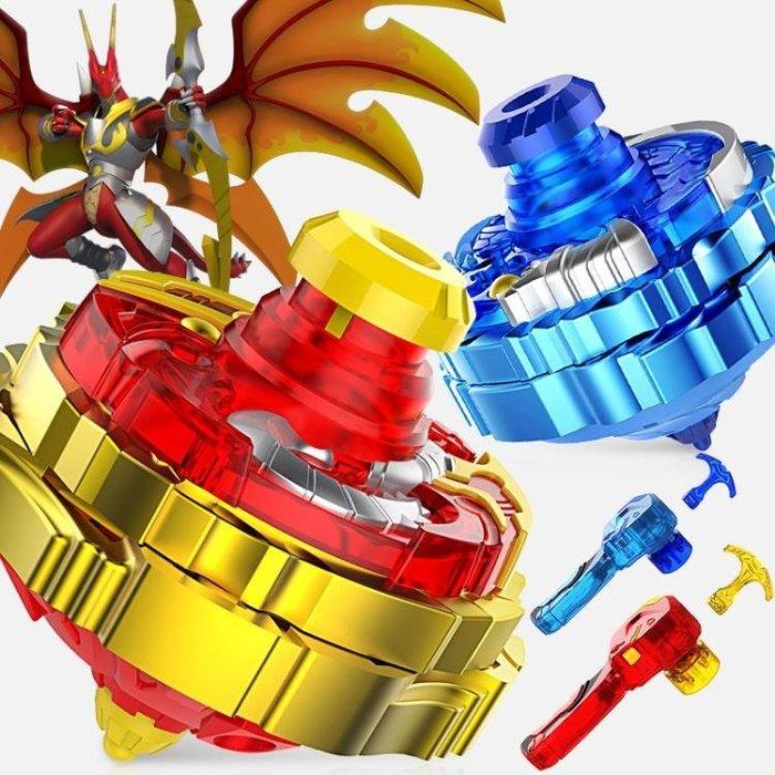 超變戰陀兒童陀螺玩具