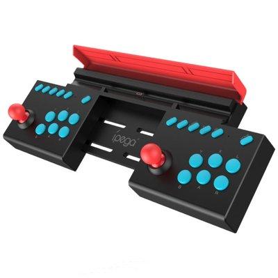 Switch ns主機遊戲雙打搖杆switch lite街機搖桿手柄控制器連打 任天堂 雙人雙打街霸拳皇控製器23603