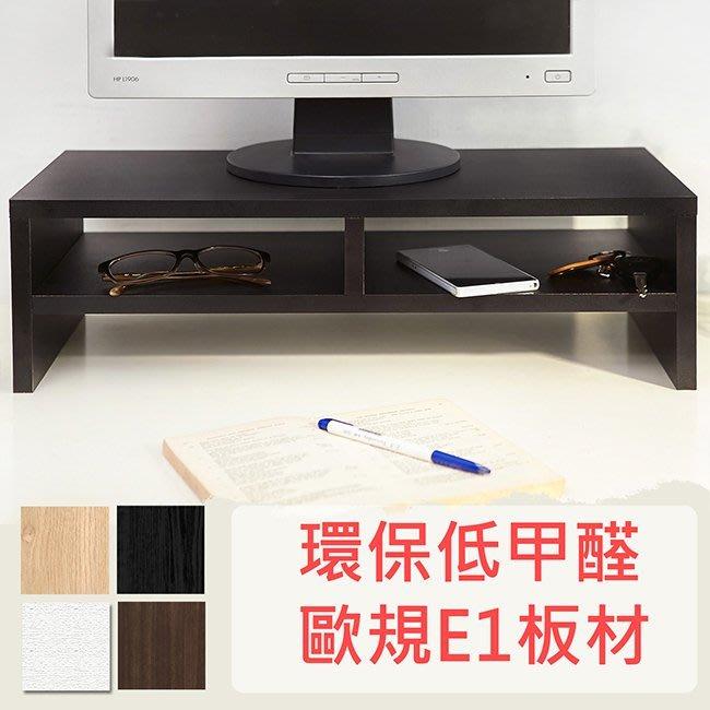 桌上架【居家大師】低甲醛環保材質雙層桌上架/螢幕架ST015(四入)電腦桌創意架子鞋櫃電視櫃茶几