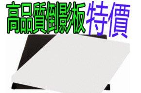 現貨 番屋~倒影板【30*30公分】黑色 白色 反射板 攝影棚 拍攝飾品 珠寶台 鏡射板 鏡射台 反射板投影sonY參考