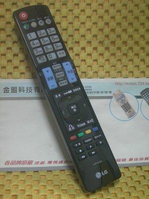 全新原裝 LG 樂金 液晶電視 49LH5700 49UH610T 原廠遙控器
