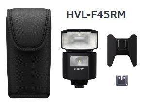 【日產旗艦】SONY HVL-F45RM F45RM 閃光燈 機頂閃光燈 閃燈 GN45 平輸