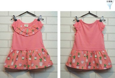 小蜜桃精緻 衣舖~~15062012小童款可愛粉色小盆栽洋裝 100元可面交