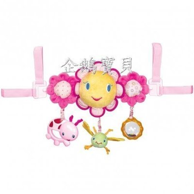@企鵝寶貝二館@ Kids II-BS-粉紅陽光玩具架 / 推車汽座玩具架~有音樂