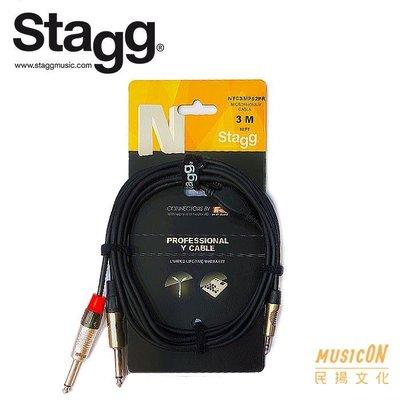 【民揚樂器】比利時品牌 訊號線 Stagg NYC3MPS2PR 6.3*2 /3.5ST Y型音源線 轉接線
